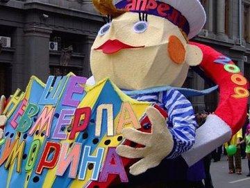 Юморина 2012 в Одессе будет посвящена Евро 2012