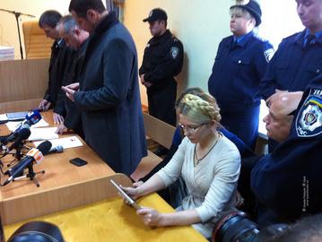 СБУ собрало достаточно доказательств по делу Юлии Тимошенко