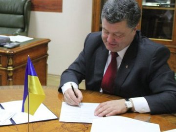 Петр Порошенко собирается защищать бизнес и бороться с коррупцией