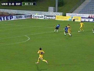Украина разгромила Эстонию со счетом 4-0 (+видео-обзор +результаты)