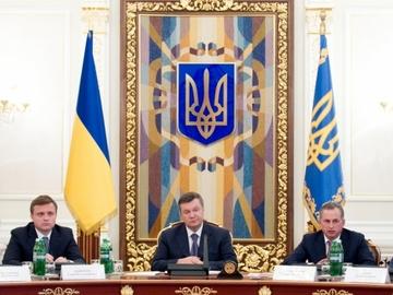 Заседание по подготовке к Евро-2012