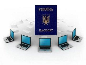В Украине ввели электронные паспорта