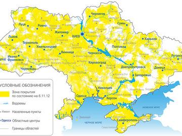 Депутат требует отозвать лицензию у Интертелекома за отсутствие договора на русском