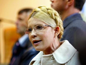 Юлия Тимошенко выходит на свободу