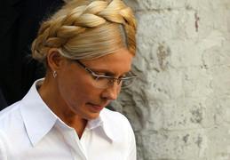 ВР приняла постановление об освобождении Юлии Тимошенко