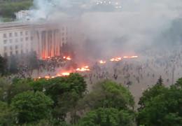 В Одессе прошли столкновение. Есть жертвы