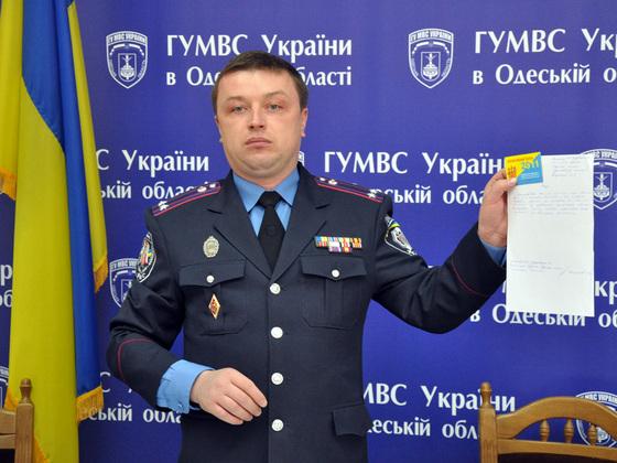 подполковник милиции Владимир Недельский, фото ВМД Украины