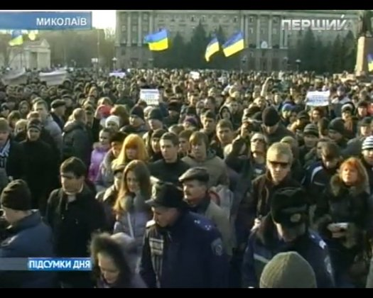 Митинг в поддержу Оксане Макар, кадр 1tv.com.ua