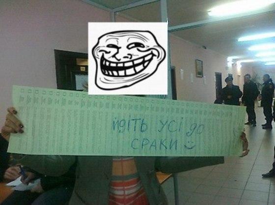 Как голосовали на выборах веселые люди (фото)