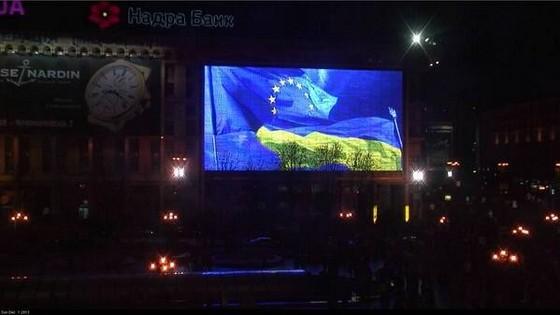Евромайдан: Завтра в Украине могут ввести чрезвычайное положение