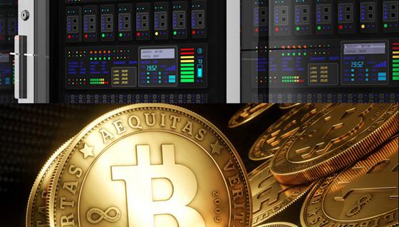 Основной источник Bitcoin - вычислительные мощности
