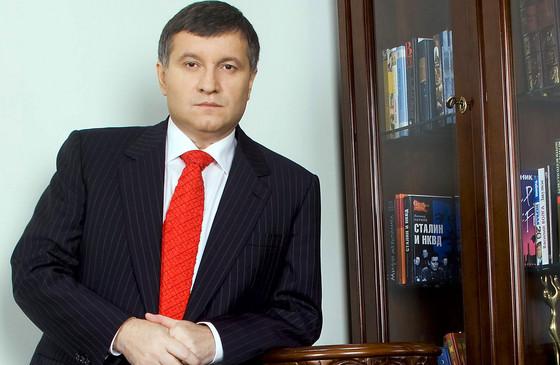 Арсен Аваков - новый глава МВД Украины