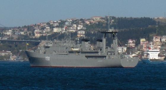 Корабль Славутич