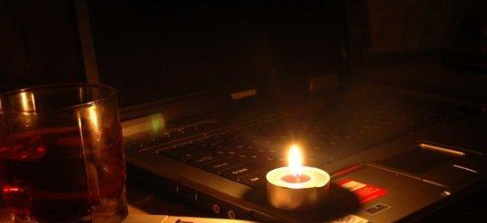 В Ужгороді знову ремонт: можуть вимкнути світло